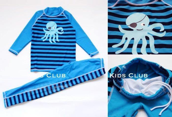 【Kids Club】4/22 夏季寶寶兒童女童男童拼接塗鴉海盜小章魚條紋防曬防寒長袖游泳衣上衣沙灘長褲泳裝-兩件組