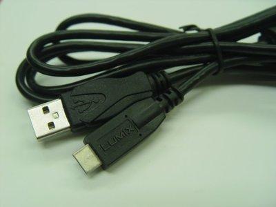 新竹藍天 PANASONIC原廠 數位相機USB傳輸線GH1ZS1ZS3 GF1 GH1 FX65 TZ6 TZ7