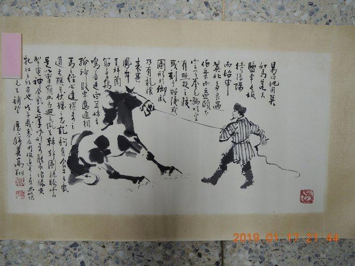 【古董字畫專賣店】高翔, 馬, 水墨畫作品