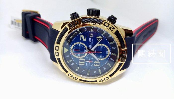 [靚錶閣]休閒運動風-金殼藍面鋼絲框三眼計時腕錶(橡膠帶)