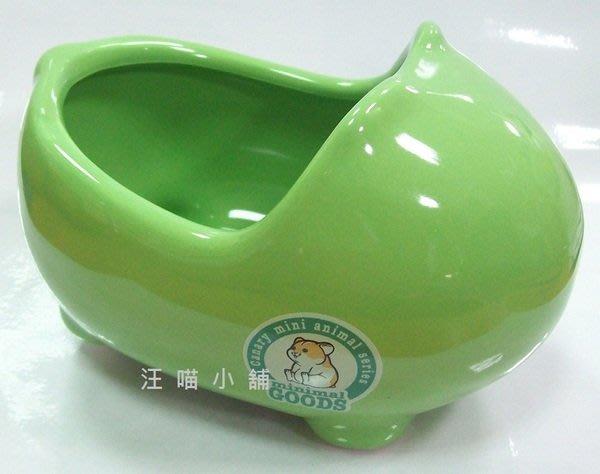 ☆汪喵小舖2店☆ 鼠用馬桶陶瓷窩、鼠廁所、鼠砂盆
