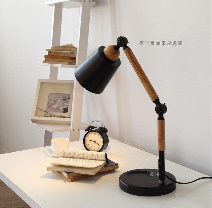 質感台燈,可當裝飾品襯托優雅氣質,黑白雙色可選~含LED燈泡僅930元-WY760