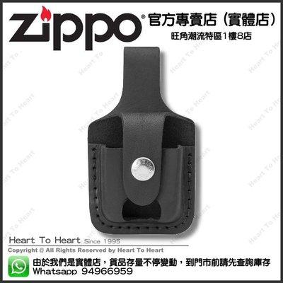 ZIPPO 原廠套 #LPLBK 黑色 皮扣 Black Lighter Pouch - Thumb Notch - (下標前請先查詢存貨)