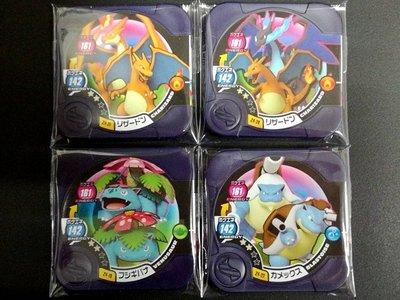 新品 正版台灣卡匣 神奇寶貝 寶可夢 TRETTA 14彈 Z4彈 2星卡 超級噴火龍X+Y 超級妙娃花 超級水箭龜
