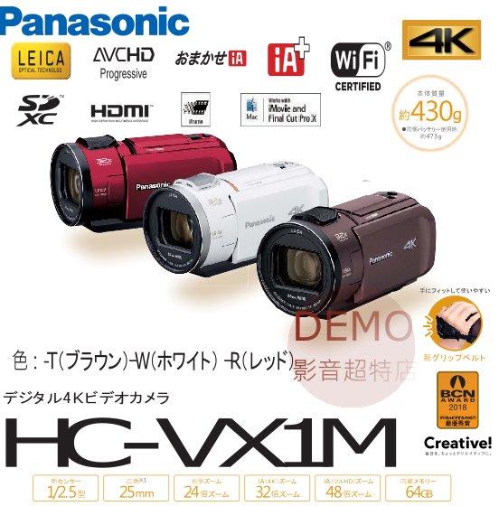 ㊑DEMO影音超特店㍿日本Panasonic HC-VX1M 4K 高畫質 數位 攝影機 LEICA鏡頭 / VZX1M-Yahoo奇摩拍賣