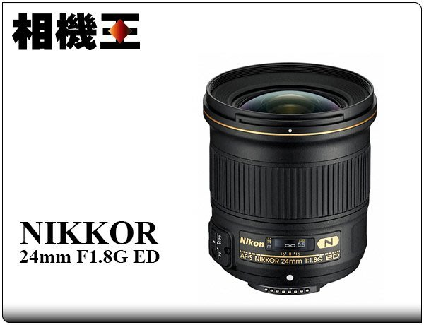 ☆相機王☆Nikon AF-S 24mm F1.8 G ED 公司貨 (2)