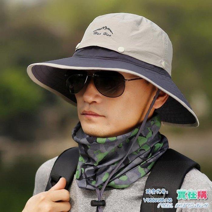 帽子男防曬帽戶外登山太陽帽遮臉男士釣魚帽漁夫帽防紫外線遮陽帽【聖誕特惠】