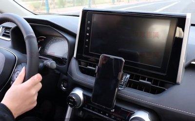 豐田  2019-2020  RAV4   5代RAV4  專用手機架   手機架