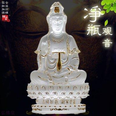 漢風琉璃觀音菩薩佛堂供奉淨瓶送子吉祥如意觀世音佛像觀音擺件 A3068