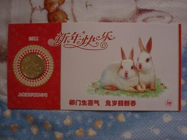 §【紫龍苑~玉器水晶藝品】§玉兔旺盛兔年吉祥~上海造幣廠最新版2011年兔年紀念章
