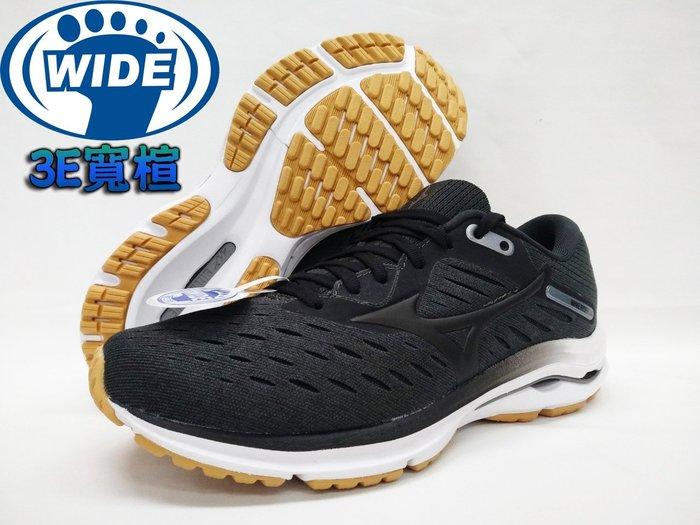 宏亮 MIZUNO 美津濃 女慢跑鞋 路跑 休閒 尺寸23~26cm RIDER 24 3E寬楦 J1GD200609