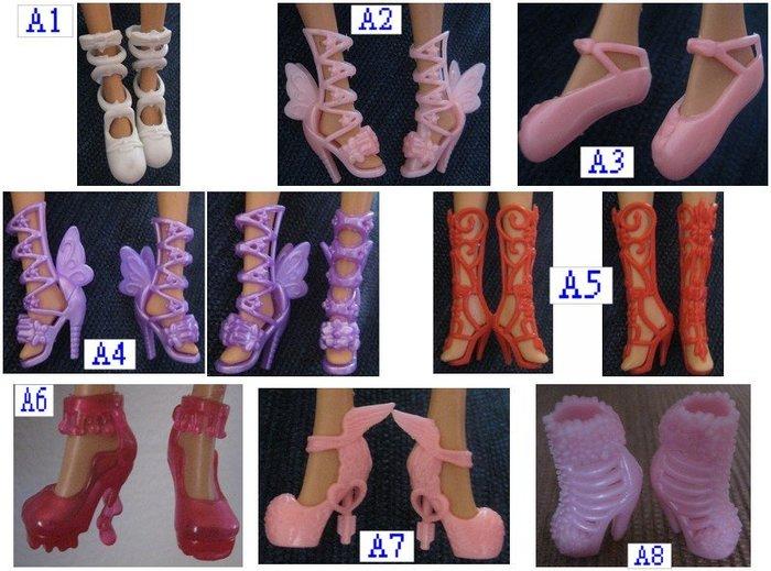 芭比娃娃鞋子~20元鞋