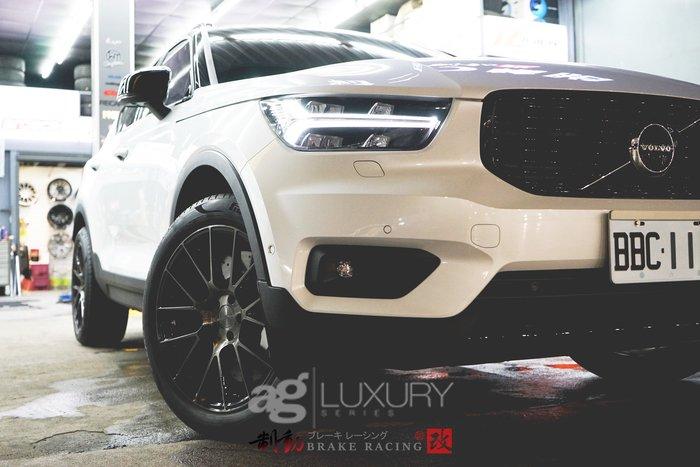 Avant Garde LUXURY-VANQUISH AG精緻鋁圈 VOLVO XC40實著 煞車底盤升級 / 制動改