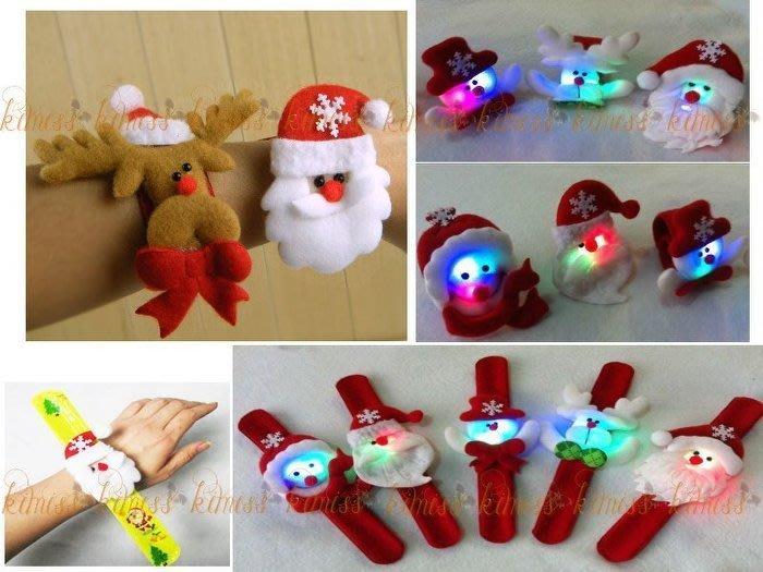 聖誕發光拍拍圈老公公雪人麋鹿造型玩具 錶帶型禮物 表演活動 kimiss【TC082】