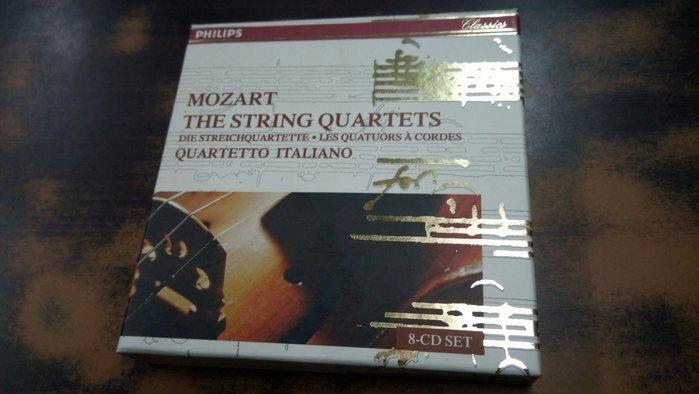 好音悅 半銀圈 義大利弦樂四重奏團 Mozart 莫札特 弦樂四重奏全集 8CD Philips 德PMCD01版
