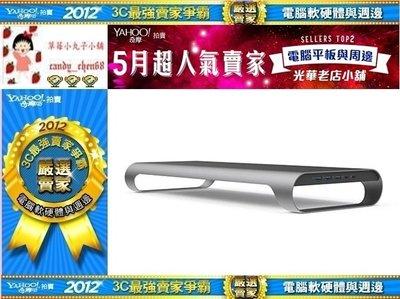 【35年連鎖老店】MONITORMATE ProBASE HD USB Type-C 多功能螢幕架(灰)有發票/保固一年