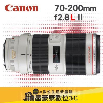 24期0利率 Canon EF 70-200MM F2.8 L II IS USM 公司貨 小白兔  台南晶豪泰