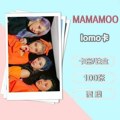 促銷特惠 MAMAMOO正規二輯 reality in BLACK 周邊3寸4寸lomo拍立得明信片