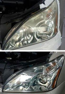 大燈快潔 LEXUS 凌志 ES350 GSV40 CT200h XE10 原廠大燈泛黃霧化拋光翻新處理