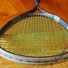 90% New Pro Kennex Syntex Conquest Squash Racket 壁球拍 ~ 150g