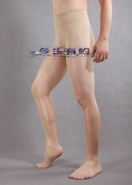 今生有約【B22】【20D包芯絲加套油滑男性褲襪】觸感油滑舒適※套子尖端開口※特價