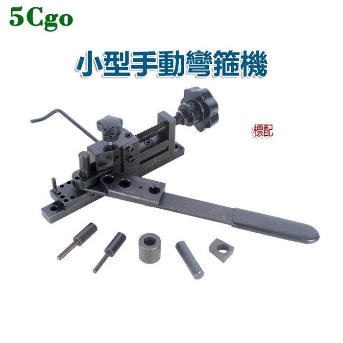 5Cgo【批發】含稅 折彎機20012小型手動彎箍機diy手動鋼筋多功能金屬彎曲機 541040712908