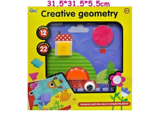 寶貝玩具屋二館☆【寶寶】大尺寸系列遊戲---幾何圖形QQ大形狀積木塊釘板遊戲(寶寶桌遊)
