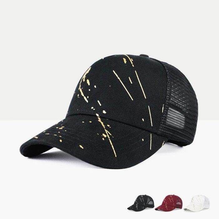 帽子男夏網眼遮陽棒球帽女戶外太陽帽韓版潮透氣鴨舌帽ny防曬
