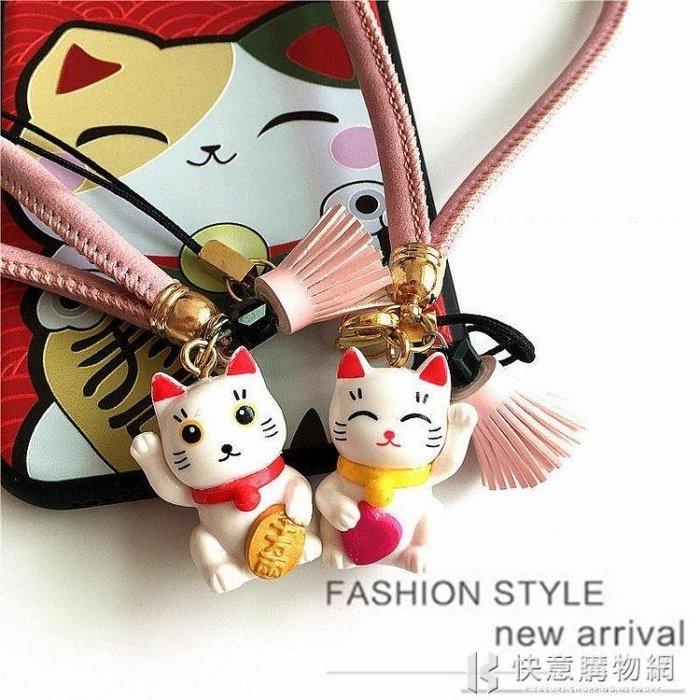 手機掛繩原創設計情侶貓長短款皮繩掛件U盤鑰匙粉流蘇錬腕繩