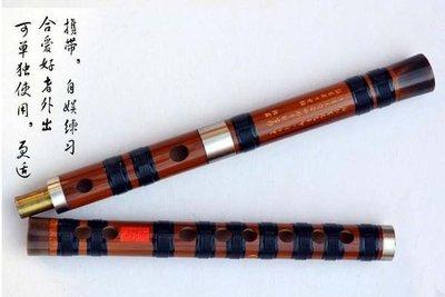 【樂器王u75】專業級【  梆笛 高音 小C調 演奏用笛 直購:1200元】易攜帶 促銷直購