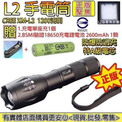 興雲網購3店【27018】UltraF...