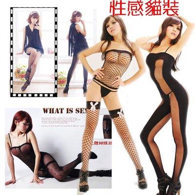 【免免 】性感尤物..個性..瘦腿..蝴蝶結連身貓裝~4款可選~