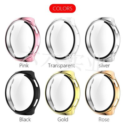 適用華為watch GT2e手錶 電鍍PC+鋼化膜一體殼保護套gt2e防摔錶殼