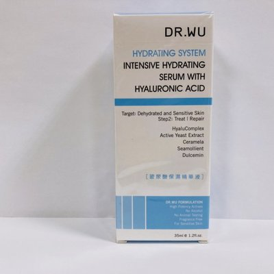 【欣靈小坊】全新 達爾膚 DR.WU 玻尿酸保濕精華液 35ml 全新盒裝封膜  效期2020.12