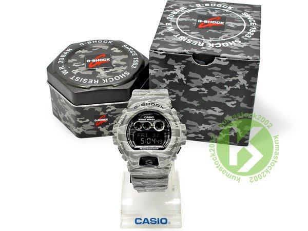 2014 30 周年限定 CASIO G-SHOCK GD-X6900CM-8DR 灰色 虎紋 迷彩 系列 霧面錶帶