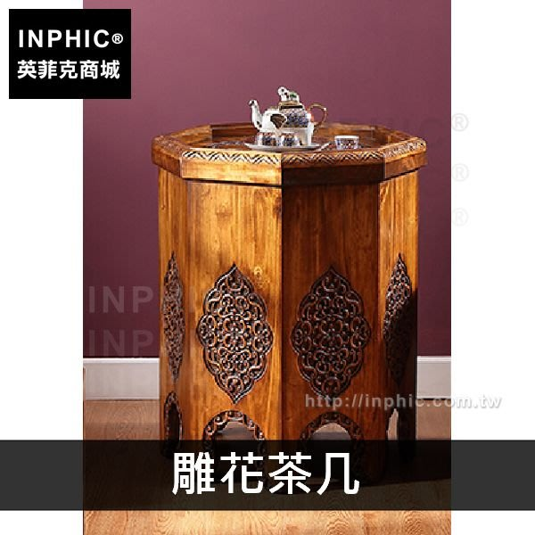 INPHIC-傢俱東南亞木雕茶几凳子組合泰式泰國木質-雕花茶几_A7sx