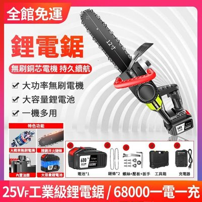 鋰電鋸 家用無線大功率電動工具伐木鋸鋰...