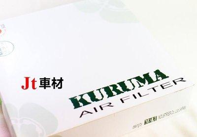 Jt車材 KURUMA TOYOTA VIOS YARIS 2014年後 SIENTA 專用  空氣心 空氣蕊 空氣濾網 台中市