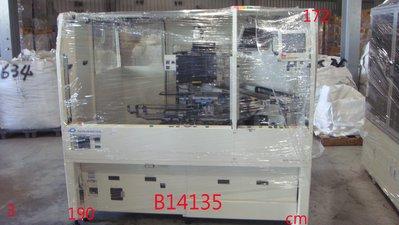 【全冠】二手 ADVANCEL AD-25SC-L COG BONDING 晶片固晶機 (B14135)