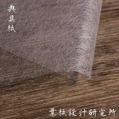 淘淘樂-典具紙 藝術紙 文物修復 押花 壓花 日本 超輕超薄和紙 克重3.5克