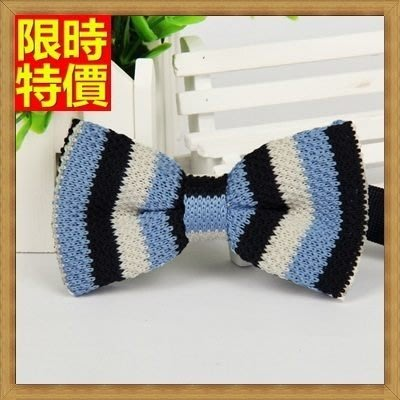 領結 襯衫領結 針織領結(任兩條)-英倫時尚紳士搭配男士配件54色69d24[獨家進口][米蘭精品]