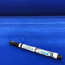 《e布市DIY》寶藍色0.05公分極短毛絨布貼紙‧適合錦盒/珠寶盒內裡/展場布置/櫃子抽屜用布[H-00646]