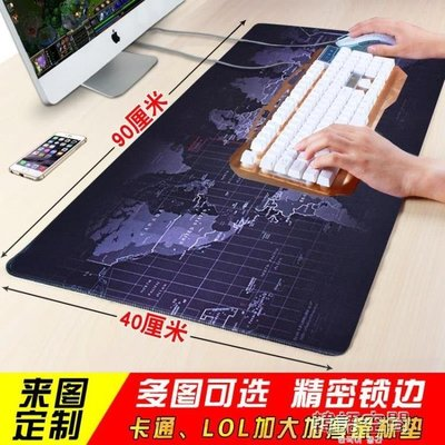 999遊戲滑鼠墊超大號加厚鎖邊訂製可愛卡通電腦定做辦公桌墊鍵盤墊   韓語空間 YTL下單後請備註顏色尺寸