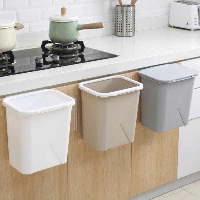 「特惠狂歡購」廚餘桶 廚房 掛式垃圾桶 有蓋子 塑料 長 【粉紅記憶】