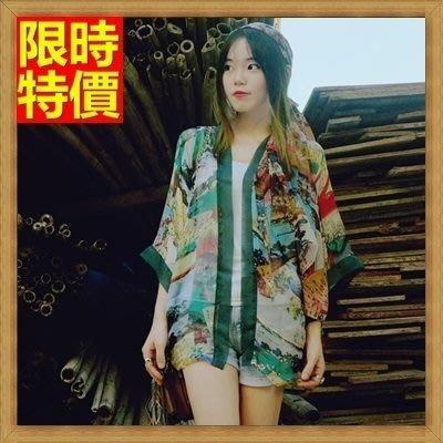 防曬衣 和服 和風外套-日式復古傳統印花改良式罩衫小外套68af41[獨家進口][米蘭精品]