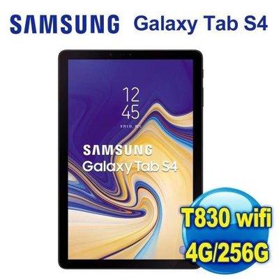 韓國【SAMSUNG 三星】Galaxy Tab S4 Wi-Fi 256GB 10.5吋 安卓平板電腦 附原廠鍵盤護套(SM-T830)