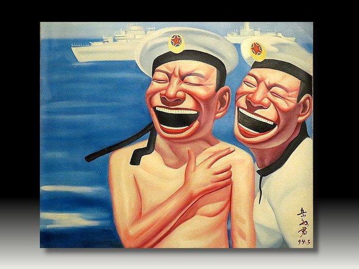 【 金王記拍寶網 】U780  九O年代當代亞洲藝術家 岳敏君款 手繪油畫一張 ~ 罕見 稀少 藝術無價~