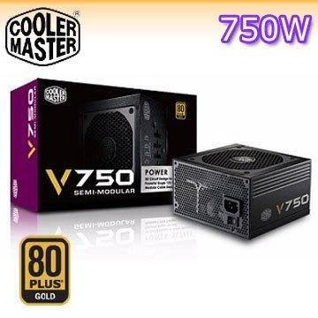 【捷修電腦。士林】Cooler Master VS模組化 80Plus金牌 750W 電源供應器$3890
