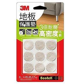 3M F2502 地板保護墊(米色圓形25mmx9入) 4710367442530