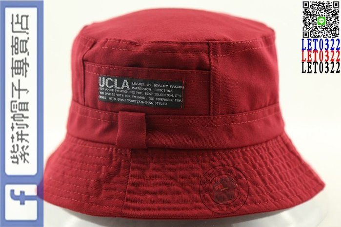 紫荊【UCLA 漁夫帽 紅色】棒球帽 鴨舌帽 漁夫帽 高爾夫球帽 卡車貨車帽 老帽 板帽 網帽 毛帽 扁帽